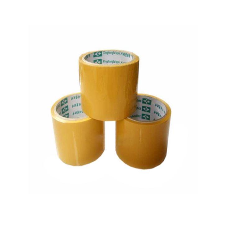 Beige BOPP Adhesive Tape Jumbo Roll Packaging