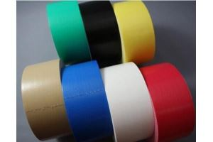 Natural Rubber OPP Tape